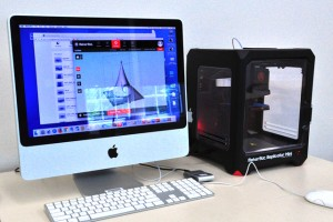 Our MakerBot Mini 3D printer will allow you to print in a variety of colors.
