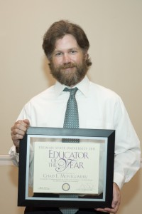 CHAD MONTGOMERY - 2011 EDUCATOR OF THE YEAR
