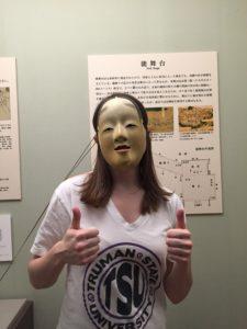 paxton-lemmons-tokyo-japan-truman-abroad-1